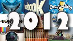 2012 review: what you may have missed