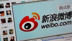 China Plans 2 Million Paid Social Media Commenters