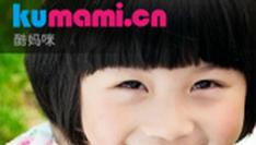 Kumami Offers Imported Kids' Products for Chinese Parents